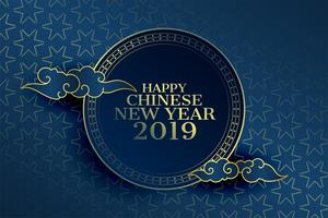 2019 happy chinese new year greeting design