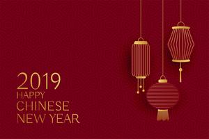 happy chinese new year 2019 design with hanging lanterns