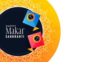 makar sankranti festival banner with colorful kites
