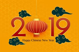 happy chinese 2019 new year decorative design