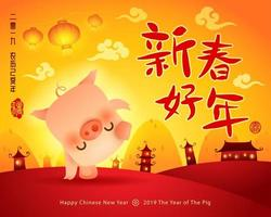 Chinese New Year The year of the pig vector