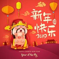 Chinese God of Wealth and Little Pig