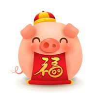 The Fat Little Pig with Chinese scroll