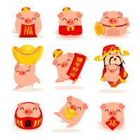 Collection de petit cochon