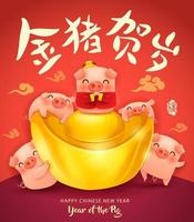 Five little pigs with chinese gold ingot vector