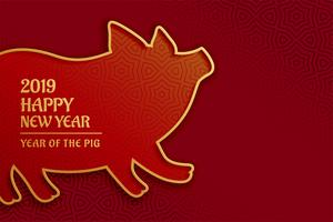 pig golden silhouette for chinese new year