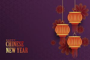 happy chinese new year background with lanterns