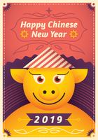 Chinese New Year poster vector