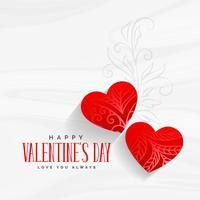décoratif Saint Valentin voeux avec art floral