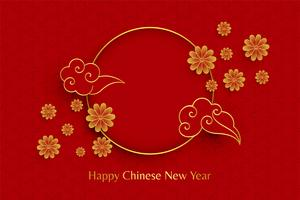 happy chinese new year red background
