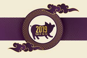 2019 chinese new year of the pig background