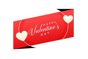 valentines day background in abstract style