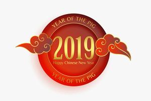 2019 happy chinese new year background design