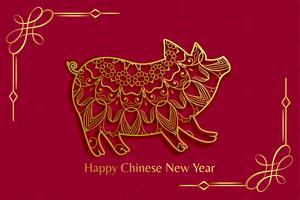 ornamental pig design for happy chinese new year