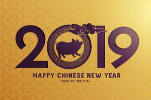 golden 2019 chinese new year of the pig background