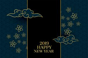 2019 happy chinese new year background with clouds and flowers