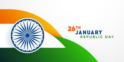 26th january indian republic day background