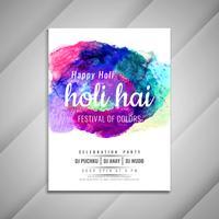 Modèle de conception abstraite élégant flyer célébration Happy Holi