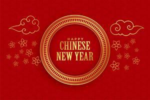 feliz año nuevo chino diseño decorativo