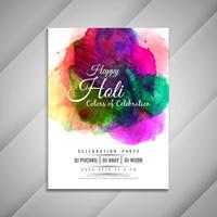 Plantilla de diseño abstracto feliz Holi celebración flyer