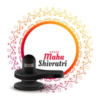 happy maha shivratri background with shivling illustration