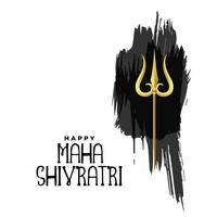 happy maha shivratri lord shiva trishul on watercolor brush stroke