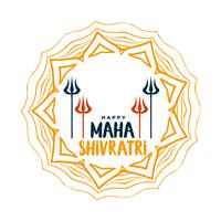 happy maha shivratri decorative greeting with trishul and mandala art