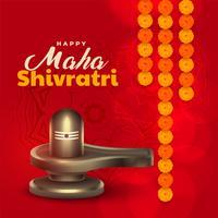 shivling illustratie voor maha shivratri festival