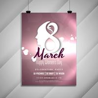 Abstract Women's day celebration party invitation card template