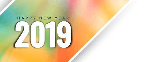 Elegant Gott nytt år 2019 banner mall