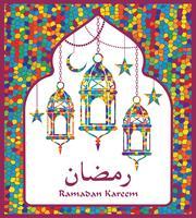 Ramadan Kareem. Vector illustratie.