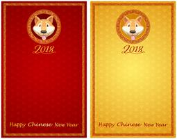 Two card template for chinese newyear
