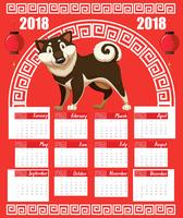 Calendar template with dog year for 2018