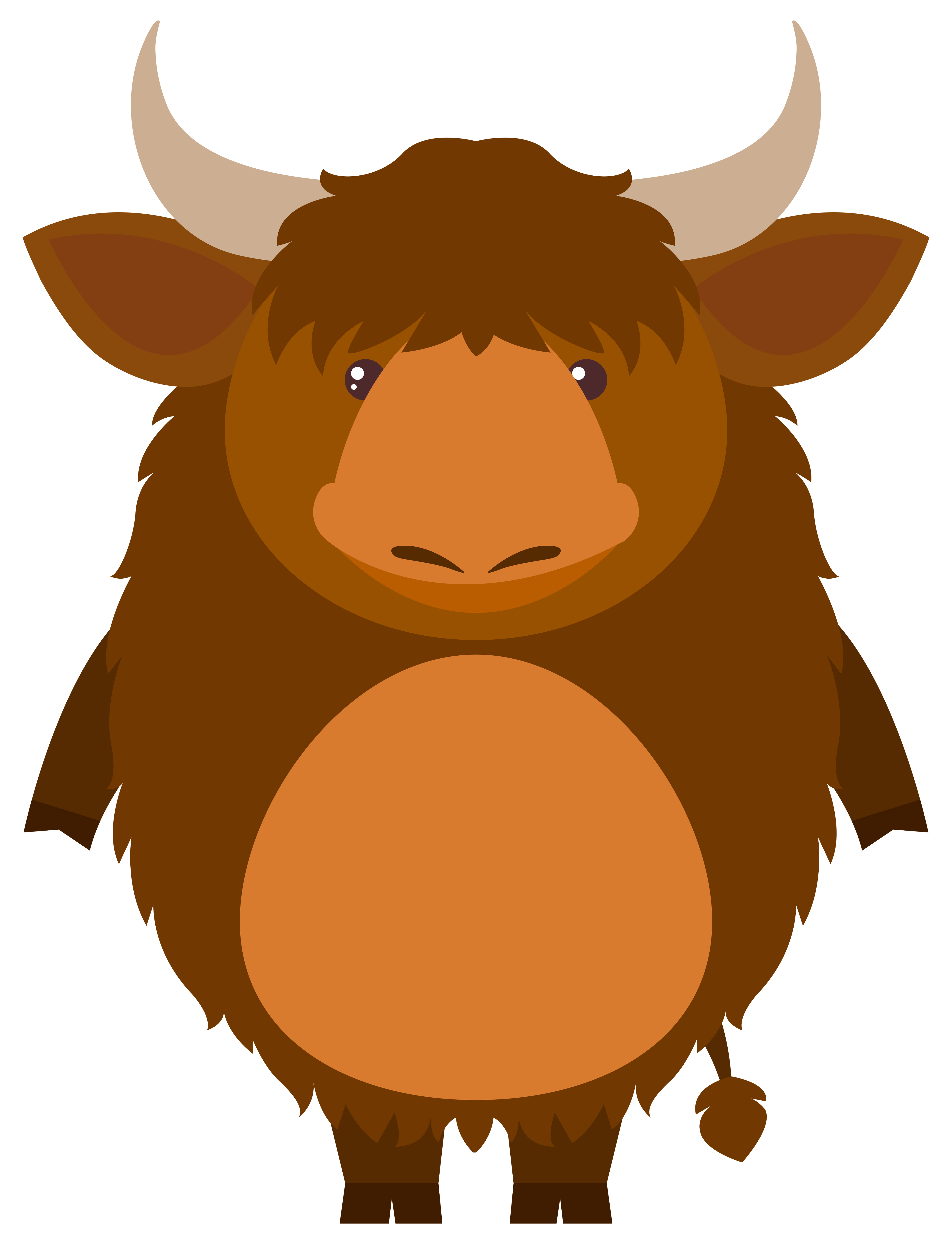 Yak Png Image Background - Domestic Animals That Give Us Food Clipart  (#4533843) - PikPng