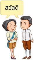 Thaise man en vrouw in klederdracht