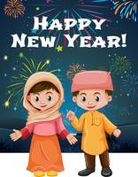 Guten Rutsch ins Neue Jahr-Kartenschablone mit moslemischen Kindern