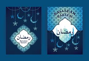 Ramadan Kareem. Vector illustratie.