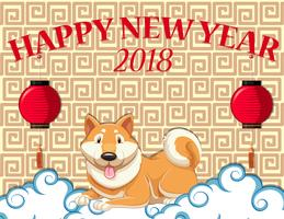 Happy New Year card with cute dog on cloud