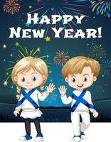 New Year poster with happy children waving hands