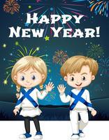 Plakat des neuen Jahres mit den glücklichen Kindern, die Hände wellenartig bewegen