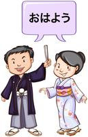 Homem japonês, e, mulher, em, tradional, roupas