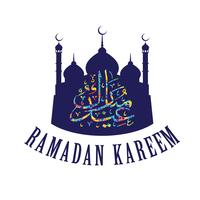 Kareem Ramadan. Conception de lettrage.