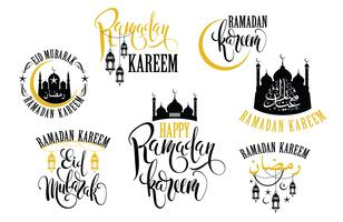 Ramadan Kareem. Set of Ramadan logos vector