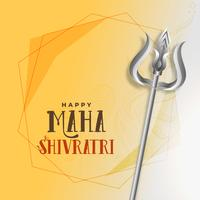 shivratri festival greeting with trishul