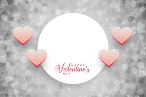 stylish valentines day background with text space