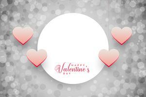 Fondo elegante del día de San Valentín con espacio de texto