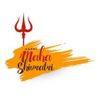 sfondo festival indù maha shivratri con simbolo trishul