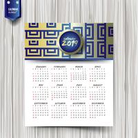2019 Calendar with blue and golden patterns