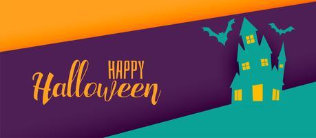 conception créative de bannière de vacances halloween
