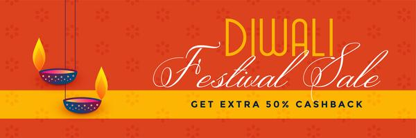 Venta elegante del festival de Diwali y diseño de la bandera del descuento